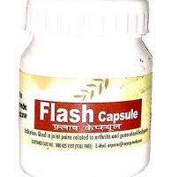 AVP Flash 30 Capsules