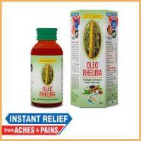 Khojati Ayurved Pharma Looloo Oleo Rheuma Herbal Liniment with Kalaunji 1