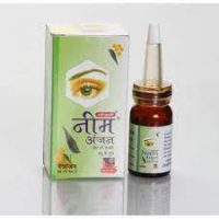 Khojati Ayurved Pharma Neem Anjan 1