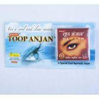 Khojati Ayurved Pharma Toop Anjan 1
