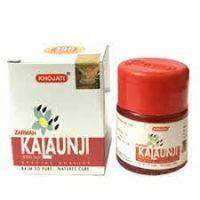 Khojati Ayurved Pharma Zarmah Kalaunji Herbal Balm 1