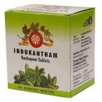 Arya Vaidya Pharmacy Indukantham Kashayam Tablets 1