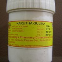 AVP Karutha Gulika  10 Tablets