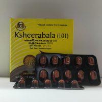 AVP Ksheerabala (101) Soft Gel 10 Capsules